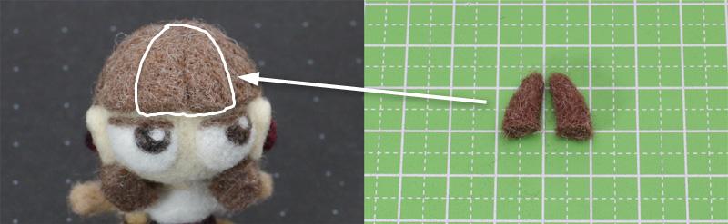 羊毛フェルト人形前髪パーツ対応図